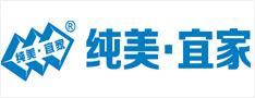 中山市泓华照明电器厂