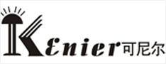 中山市可尼尔照明电器有限公司