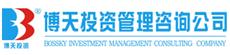博天企业投资管理咨询公司