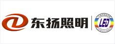 江门市天邦照明电器有限公司
