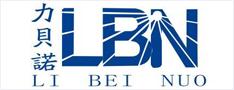 中山市力贝诺光电电器有限公司